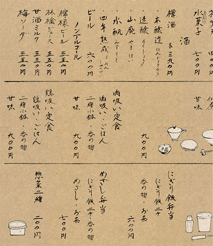 bunbuku_menu03_2